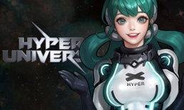 Hyper Universe เกม MOBA แนวสู้ด้านข้าง แปลกใหม่จาก Nexon เริ่ม CBT แล้ว