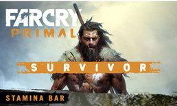 Far Cry Primal อัพเดตโหมด Survivor พร้อม Texture คุณภาพ 4K