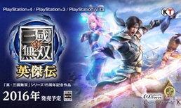 Dynasty Warriors: Eiketsuden เมื่อเกมสามก๊กของ Koei มาแนว RPG