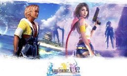 Final Fantasy X/X-2 HD Remastered อาจลง Steam เร็วๆนี้
