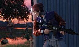 Rockstar เผยเตรียมอัพเดต GTA Online จัดหนักเร็วๆนี้