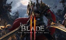 Blade 2 ภาคต่อของเลือดและคมดาบกำลังมาในเกาหลีใต้ อลังการด้วยเอนจิ้น Unreal 4