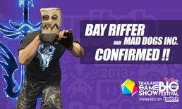 BAYRIFFER ปรากฏตัวครั้งสำคัญในงาน TGS BIG 2016