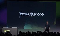 GAMEVIL เผยตัวอย่าง Royal Blood ที่งาน Unite '16 Los Angeles