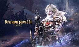 Nexon ปล่อยตัวอย่าง Dragon Nest 2 Legend ภาคต่อเกมออนไลน์ชื่อดัง