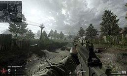 ค้นพบชื่อปืนใหม่ใน Modern Warfare Remastered อาจจะเอาไว้ขาย