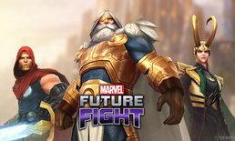 MARVEL Future Fight ขนซูเปอร์ฮีโร่ใหม่มาร่วมทีมเพียบ
