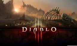ฉลอง 20 ปี Diablo ทาง Blizzard จัดเต็มกิจกรรมพิเศษให้ทุกเกมในเครือ