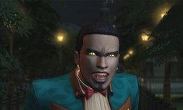 The Sims 4's Vampire Pack เชิญชาวซิมส์มาดูดเลือดกันดีกว่า