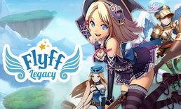 FlyFF Legacy เวอร์ชั่นมือถือเปิดให้เล่นแล้วในเกาหลีใต้