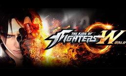 The King of Fighters World ราชันย์นักสู้ลุยโลกออนไลน์