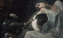 Dark Souls III: The Ringed City ภาคเสริมสุดท้ายของเกม