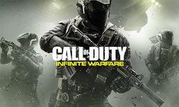 Call of Duty: Infinite Warfare เสียงตอบรับไม่ดี แต่ก็ขายดีสุดในสหรัฐ