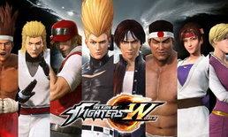 King of Fighters World โลกราชันนักสู้โชว์ Trailer ภาพในเกมครั้งแรก