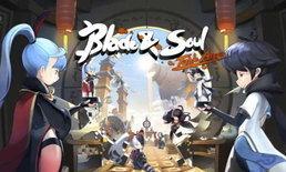 Blade & Soul: Table Arena เบลดโซลแบบหมากกระดาษสมจริงด้วย VR