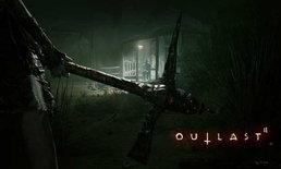 Outlast 2 เนื้อหาเกมรุนแรงเกินไป ถูกแบนในออสเตรเลีย