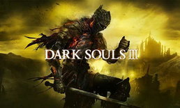 ผู้กำกับ Dark Souls เผยไม่มีแผนทำภาคต่อเร็วๆนี้ แต่มีทำเกมอื่นๆ