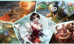 Top 5 เกมออนไลน์มือถือมาแรงในเอเชีย