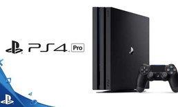 นักวิเคราะห์ชี้ PS4 Pro ลดราคาแน่ หาก Scorpio ขายราคาเท่ากัน
