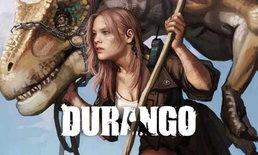 Durango ยกทัพไดโนเสาร์มาแน่ปลายปีนี้ รอกันไป 1 ปีเต็ม