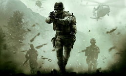 Call of Duty Modern Warfare Remastered แยกขายแน่แล้วใน PS4