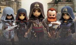 Assassin's Creed: Rebellion ภาคีนักฆ่ามาแนวใหม่แบบ SD