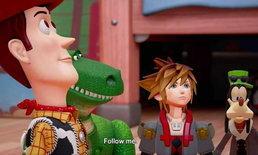 เจอกันแน่! ปีหน้า! Kingdom Hearts III ประกาศออกปี 2018