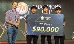 ทีม TNP จากไทย คว้าอันดับ 2 การแข่ง EA Champions Cup Summer 2017