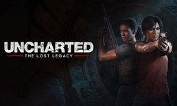 ไม่ใช่เล็กๆ Uncharted: The Lost Legacy มีความจุเกือบเท่าภาค 4