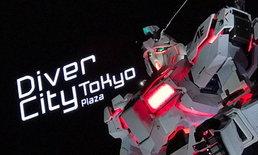 Unicorn Gundam ขนาดเท่าของจริงสร้างเสร็จแล้ว อย่าลืมแวะชมกัน