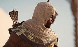 Assassin's Creed Origins คลิปใหม่เผยต้นกำเนิดภาคีนักฆ่า