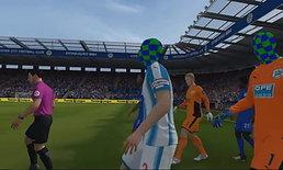 FIFA 18 บน Nintendo Switch เจอบั๊กสุดฮานักเตะแปลงร่างเป็นคนร้ายในการ์ตูนโคนัน มีคลิป