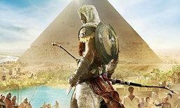 สเปค PC สำหรับร่วมศึกกำเนิดนักฆ่าใน Assassin's Creed Origins