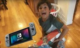 มาดูกันว่าหนูน้อยวัย 7 ขวบจะดีใจแค่ไหนเมื่อถูกเซอร์ไพรส์ ด้วย Nintendo Switch