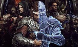 4K เป็นเหตุ! เกม Shadow of War ไฟล์ใหญ่สุดโหดถึง 97.7GB
