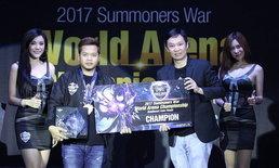 ไทยคว้าชัยงานแข่งเกม Summoners War SEA Finals