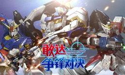 Gundam Battle เกมกันดั้มมือถือสุดสวยยืนยันทำ Eng ชัวร์ปี 2018