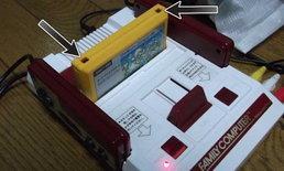 นินเทนโด บอกเหตุผลว่าทำไม ตลับ Famicom ต้องมีรูอยู่ด้านบน