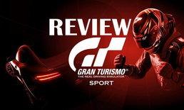 รีวิวเกม Gran Turismo Sport เกมแข่งรถระดับโลกบน PS4