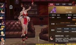ตัวอย่างแบบเต็มๆ The King of Fighters World แนว MMORPG จากจีน