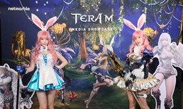 [G-Star 2017] คลิปเกมเพลย์ใหม่จาก TERA M ของ Netmarble