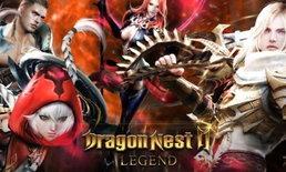 ย้อนรอยตำนานรังมังกรไปไม่รอด Dragon Nest II: Legend โดนสั่งปิด