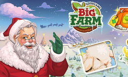 ซานต้ามาเยือน! กิจกรรมต้อนรับคริสต์มาสจากเกม Bigfarm