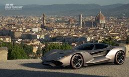 เกม Gran Turismo Sport เปิดตัวดาวน์โหลดเพิ่มรถใหม่แล้ว