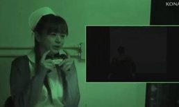 คลิปโปรโมทเกมแบบหลอนๆ จาก Silent Hill: Downpour