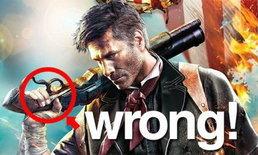 เรื่องเฟลๆ กับการจับปืนผิดวิธีบนปกเกมแนว Shooting