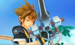 เกมส์ Kingdom Hearts 3 กำลังมาใน PS4 และ Xbox One