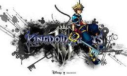 Kingdom Hearts 3 คลิปเกมเพลย์ล่าสุด