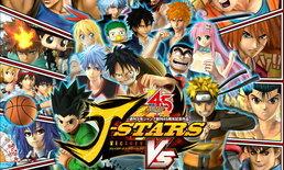 คลิป PV ตัวที่สีจากเกมส์ J-Stars Victory Vs.