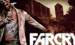 Mod ใหม่ เพิ่มพลังความสมจริงให้กับ Far Cry 3